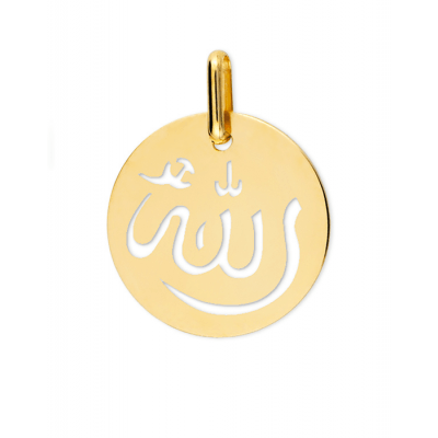 Médaille Allah ajourée