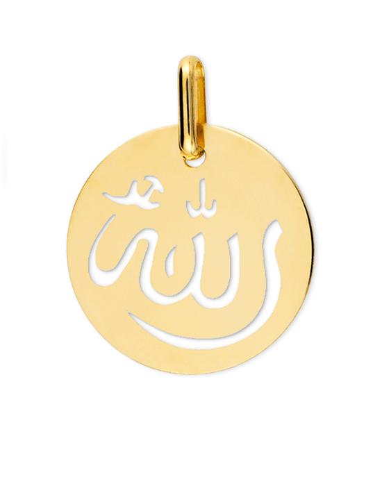 la-fabrique-d-or-Médaille Allah ajourée