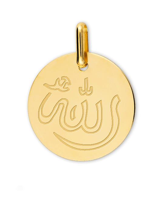 la-fabrique-d-or-Médaille Allah gravée