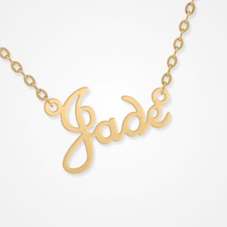 Concevez votre collier avce le prénom de votre choix!